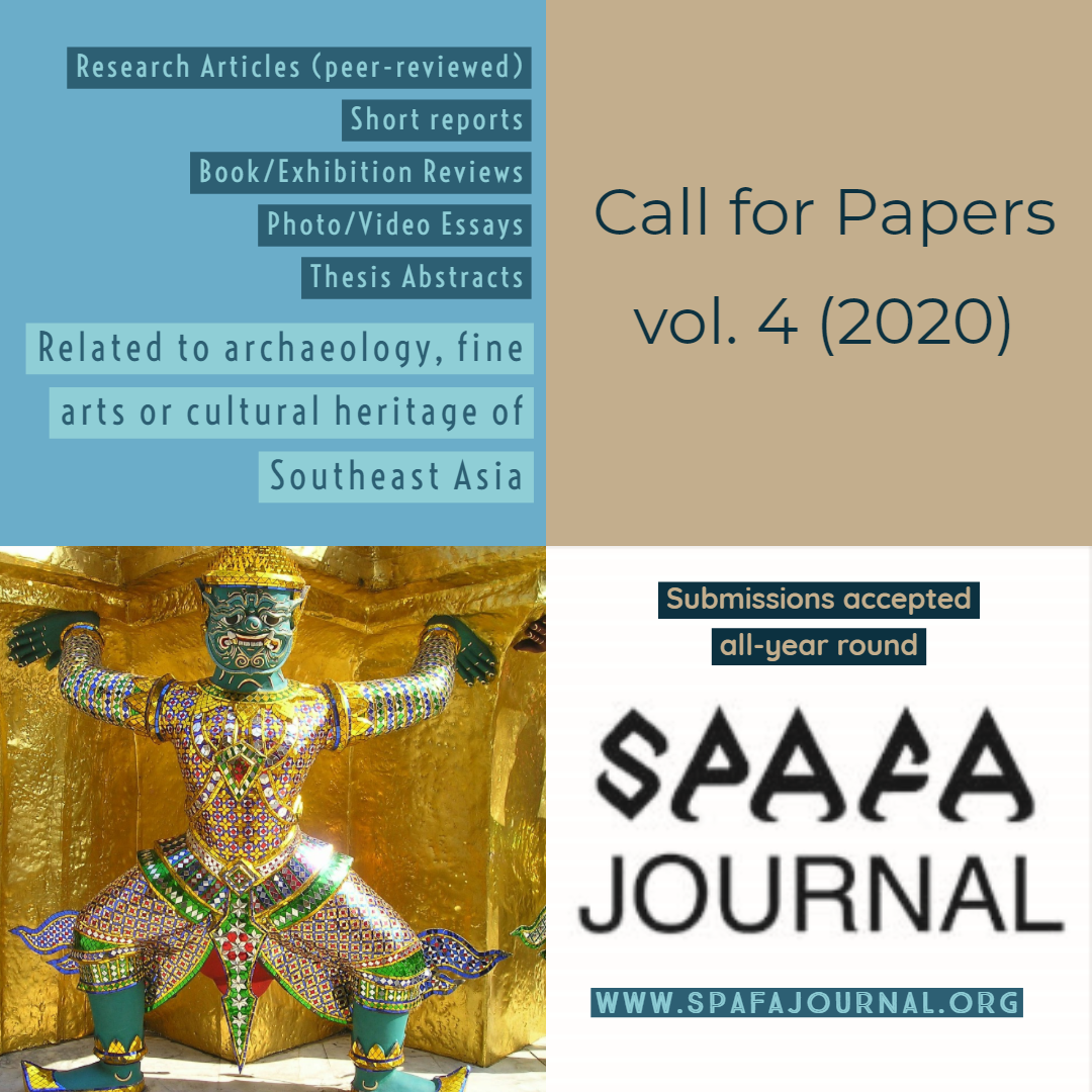 SPAFA Journal Call for submissions 2020